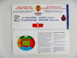 Entry Ticket From Georgia Football Match FIFA Match Fc Zestafoni Vs FC Brugge Belgium 2011 Uefa Europa League - Tickets - Vouchers