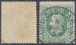 "émission 1869 - N°30 Obl Simple Cercle ""Cul-des-sarts"". Superbe - 1869-1883 Leopold II"