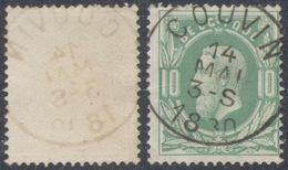 "émission 1869 - N°30 Obl Simple Cercle ""Couvin"" - 1869-1883 Leopold II"
