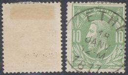 "émission 1869 - N°30 Obl Simple Cercle ""Ethe"". TB - 1869-1883 Leopold II"