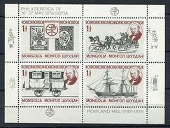 "Mongolie ** - Bloc N° 61 -  Expo ""Philaserdica 79"". Sir Rowland Hill. Diligence, Wagon Et Bateau Postaux -- - Mongolie"