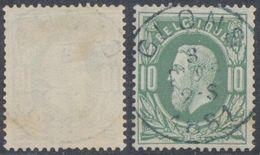 "émission 1869 - N°30 Obl Simple Cercle ""Glons"". Superbe - 1869-1883 Leopold II"