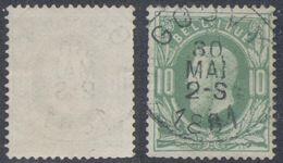 "émission 1869 - N°30 Obl Simple Cercle ""Gouvy"". TB - 1869-1883 Leopold II"