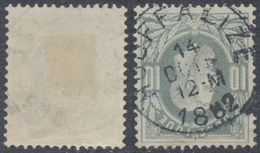 """émission 1869 - N°30 Obl Simple Cercle """"Houffalize"""" - 1869-1883 Leopold II"""