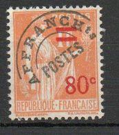 Préoblitéré Yvert N° 74 - 80c/1f Paix Oblitéré - Preobliterati