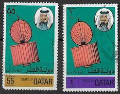 Qatar 1976 Opening Of Satellite Earth Station Used - Qatar