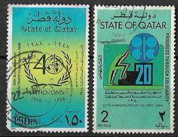 QATAR 1980 OPEC Oil Anniversary Used - Qatar