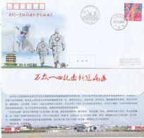 China 2020 Jiangsu Yangzhou Fight Epidemic(Covid-19)  Commemorative Cover - 1949 - ... People's Republic