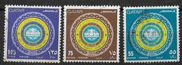 Qatar 1971 25th Anniversary Of Arab Postal Union Used - Qatar