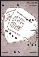 "China Wearing Mask To Prevent COVID-19 PostCard(9-1) ""Wear Mask When Go Out"".Backside--DaQing Fight COVID Pmk - Malattie"