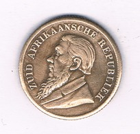 REPLICA COIN ZUID AFRICA /5535/ - Sudáfrica