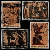 GREECE 1974 - Set Used - Greece