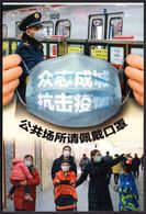 "China Wearing Mask To Prevent COVID-19 PostCard(9-6) ""Please Wear A Mask In Public Places"".Back--COVID Pmk - Malattie"