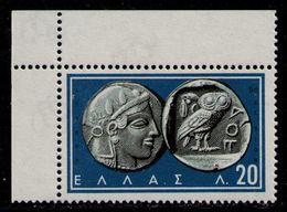 GREECE 1959 - From Set MNH** - Greece