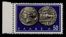 GREECE 1963 - From Set MNH** - Greece