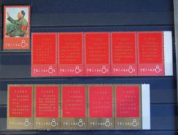 Neuf - Chine - Les Pensées De Mao - Série Complète - 1949 - ... Repubblica Popolare