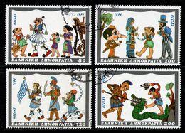 GREECE 1996 - Set Used - Greece