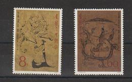 Chine China 1979 Peintures Sur Soie 2217-18 2 Val. Neufs ** MNH - Neufs
