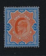 ***REPLICA*** Of 1902 India KE VII 25r Ultra & Brn Org Sc 76, SG 147 - India (...-1947)