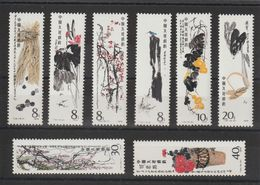 Chine China 1980 Art Chinois Peintures 2333-2340 8 Val. Neufs ** MNH - 1949 - ... People's Republic