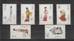 Chine China 1981 Les 12 Beautés De Jinling 2482-2487 6 Val. Neufs ** MNH - 1949 - ... People's Republic