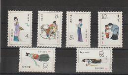 Chine China 1982 Les 12 Beautés De Jinling 2503-2508 6 Val. Neufs ** MNH - 1949 - ... People's Republic