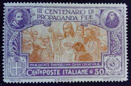 Italie Italy Italia 1923 Religion Religione Yvert 126 * MH - 1900-44 Victor Emmanuel III.