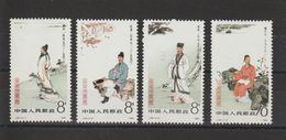 Chine China 1983 Ecrivains De L'ancienne Chine 2609-12 4 Val. Neufs ** MNH - 1949 - ... People's Republic