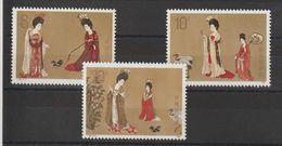 Chine China 1984 Peintures Chinoises 2642-44 3 Val. Neufs ** MNH - 1949 - ... People's Republic