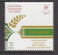 2014 Oman Volunteers Complete Set Of 1  MNH - Oman