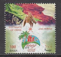 2014 Oman Salalah Festival Complete Set Of 1  MNH - Oman