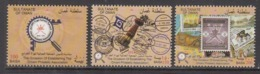 2015 Oman Philatelic Association Stamps On Stamps   Complete Set Of 3  MNH - Oman