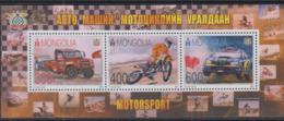 MONGOLIA -  2011- MOTOR SPORTS SHETELET OF 3  MINT NEVER HINGED - Mongolie