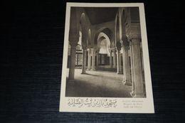 17035-            INSTITUT MUSULMAN,  MOSKEE  MOSQUE  MOSQUÉE DE PARIS, SALLE DES PRIÈRES - Islam