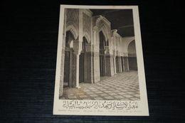 17036-            INSTITUT MUSULMAN,  MOSKEE  MOSQUE  MOSQUÉE DE PARIS, ENTRÉE DE LA SALLE DES PRIÈRES - Islam