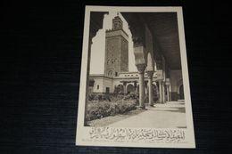 17039-            INSTITUT MUSULMAN,  MOSKEE  MOSQUE  MOSQUÉE DE PARIS, GALERIE DE LA SALLE D' HONNEUR - Islam