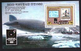 North Korea Block 87 Used (1980) - Corée Du Nord