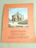 B. Rosseykin. Panorama Defense Of Sevastopol - Libri, Riviste, Fumetti