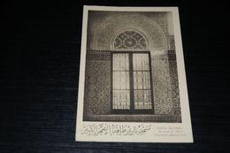 17041-            INSTITUT MUSULMAN,  MOSKEE  MOSQUE  MOSQUÉE DE PARIS,FENÊTRE DU GRAND PATIO - Islam