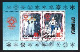 North Korea Block 175 Used (1984) - Corée Du Nord