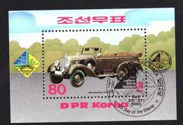 North Korea Block 207 Used (1985) - Corée Du Nord