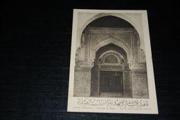17045-            INSTITUT MUSULMAN,  MOSKEE  MOSQUE  MOSQUÉE DE PARIS, ENTREE DE LA SALLE DES PRIÈRES - Islam