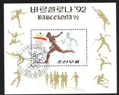 North Korea Block 263 Used (1991) - Corée Du Nord