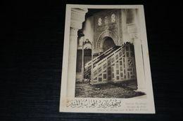 17046-            INSTITUT MUSULMAN,  MOSKEE  MOSQUE  MOSQUÉE DE PARIS, MIHRAB ET MINHAR DANS LA SALLE DES PRIÈRES - Islam