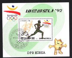 North Korea Block 264 Used (1991) - Corée Du Nord