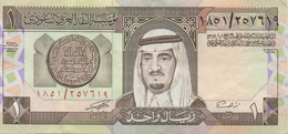 Arabie Saoudite : 1 Riyal - Arabie Saoudite