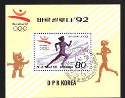 North Korea Block 272 Used (1992) - Corée Du Nord