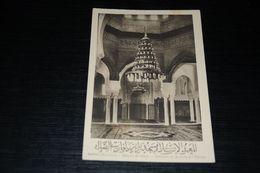 17047-            INSTITUT MUSULMAN,  MOSKEE  MOSQUE  MOSQUÉE DE PARIS, INTERIEUR DANS LA SALLE DES PRIÈRES - Islam