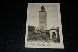 17050-            INSTITUT MUSULMAN,  MOSKEE  MOSQUE  MOSQUÉE DE PARIS, LE MINARET - Islam
