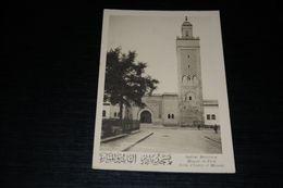 17051-            INSTITUT MUSULMAN,  MOSKEE  MOSQUE  MOSQUÉE DE PARIS, PORTE D'ENTRÉE ET MINARET - Islam